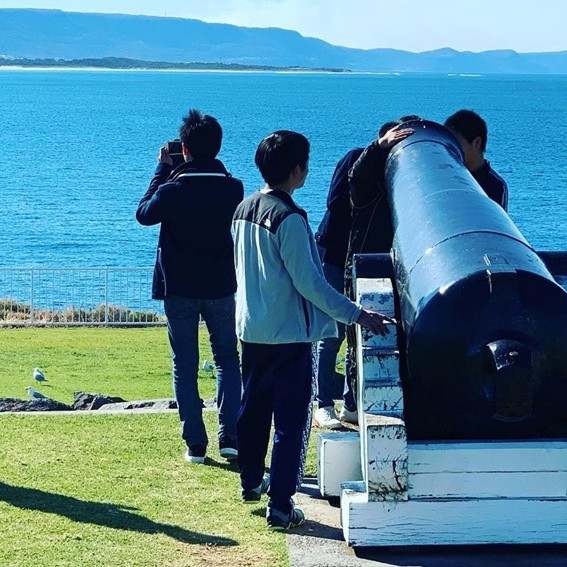 South Coast 'Gong' Journeys