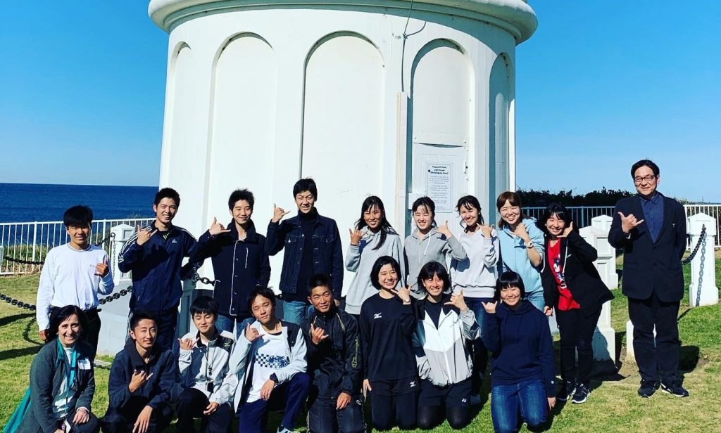 Chinese Exchange Students on a scenic tour